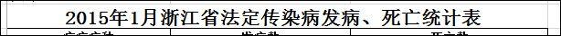 Click image for larger version  Name:xinjiangprovincefeb2016header.JPG Views:1 Size:18.1 KB ID:20227